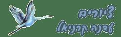 logo-edna-karniel-art